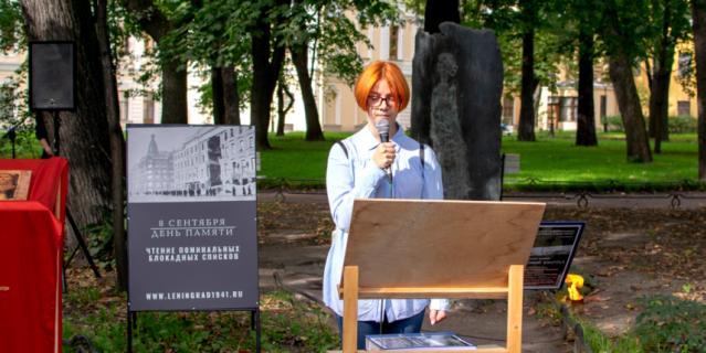 """Акция """"День памяти"""" в Петербурге, архивное фото."""