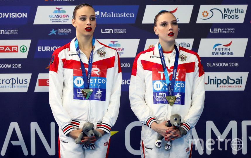 Варвара Субботина (слева) и Светлана Колесниченко, 2018-й. Фото Getty