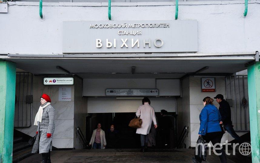 "Станция столичного метро ""Выхино"". Фото АГН ""Москва""/Александр Авилов"