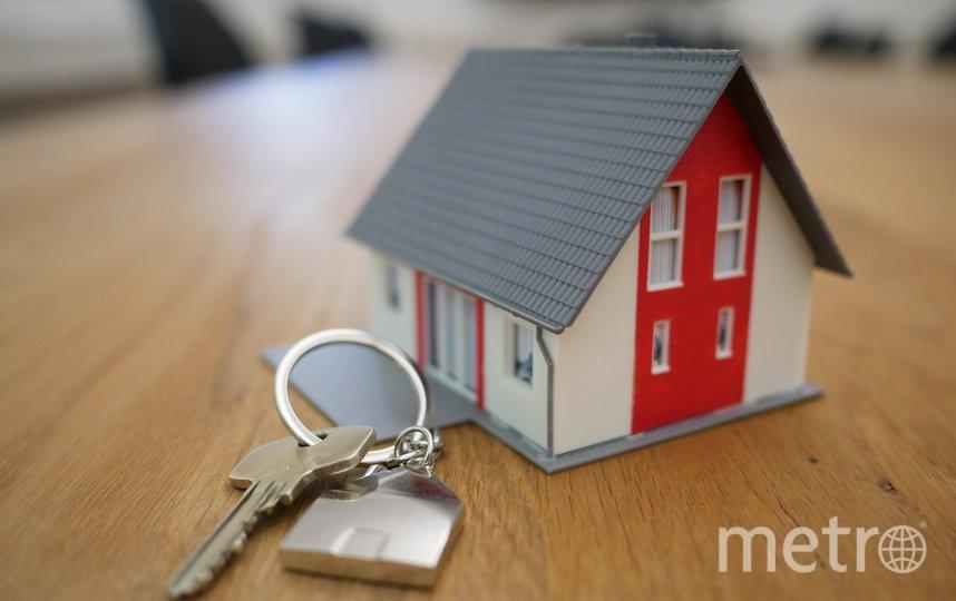 """В первом полугодии 2021 года возможностями """"Семейной ипотеки"""" воспользовались 292 тыс. российских семей. Фото pixabay.com"""