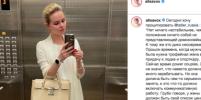Адвокат Алисы Вокс заявил о возможном увеличении суммы иска к Шнурову