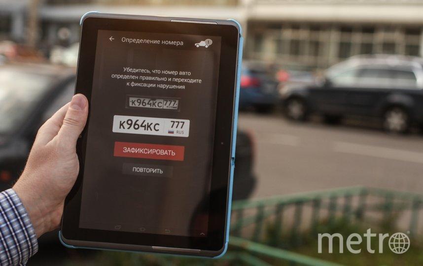 """Собянин выступил с предложением изменить наказание для преднамеренно нарушающих тишину автомобилистов. Фото АГН """"Москва"""""""