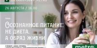 Разговор с Анной Луневой: об осознанном питании и правильных десертах