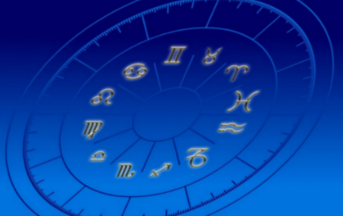 "Астрологический прогноз. Фото ""Metro"""