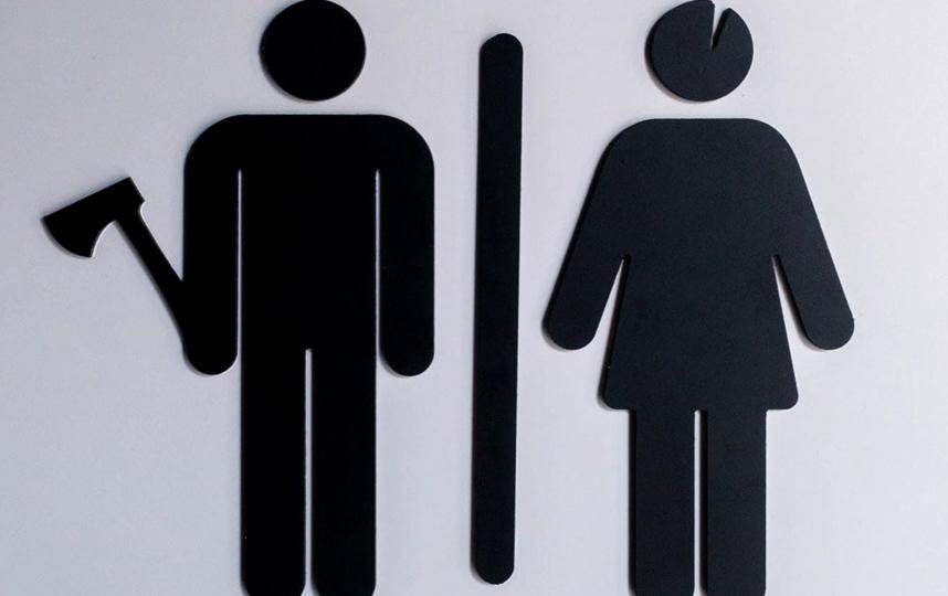 """Табличка на двери туалета бистро. Фото Алена Бобрович, """"Metro"""""""