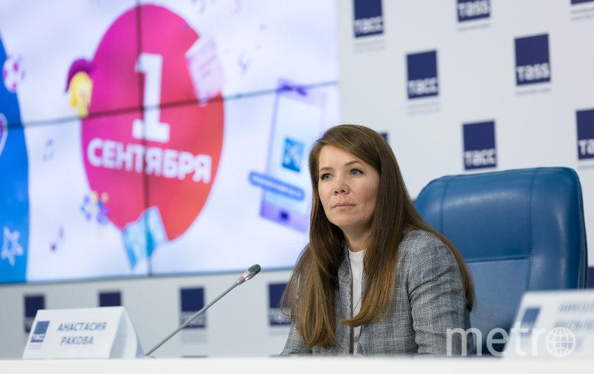 Анастасия Ракова. Фото пресс-служба Анастасии Раковой