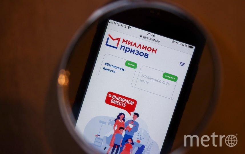 Число регистрирующихся на онлайн-голосование растёт. Фото Агентство «Москва»