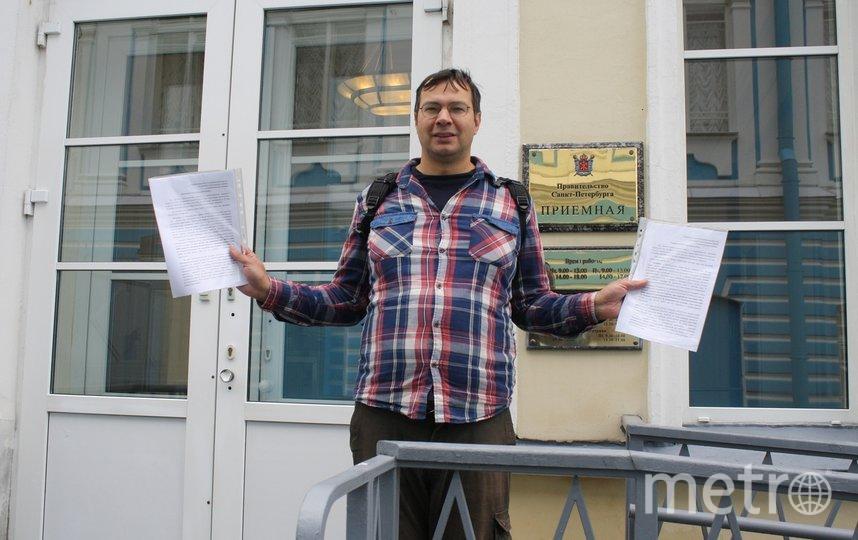 Активисты просят губернатора Петербурга сохранить детский сад на Большой Пушкарской, 9. Фото vk.com/basevish_sos.