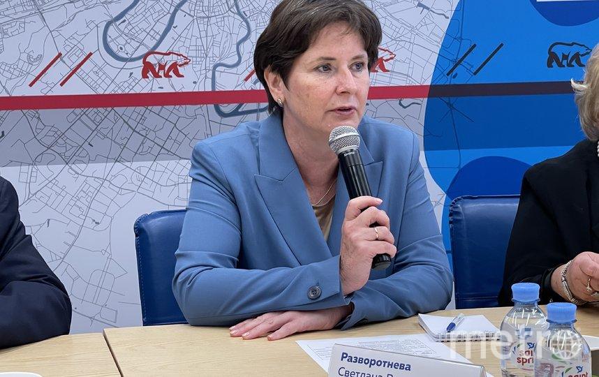 Светлана Разворотнева призвала повысить доступность и качество высшего профессионального образования. Фото Екатерина Бибикова