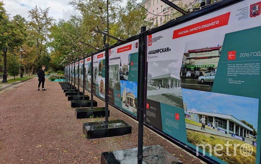 Посетители выставки увидят, как менялась Москва в ходе веков. Фото Госинспекция по недвижимости