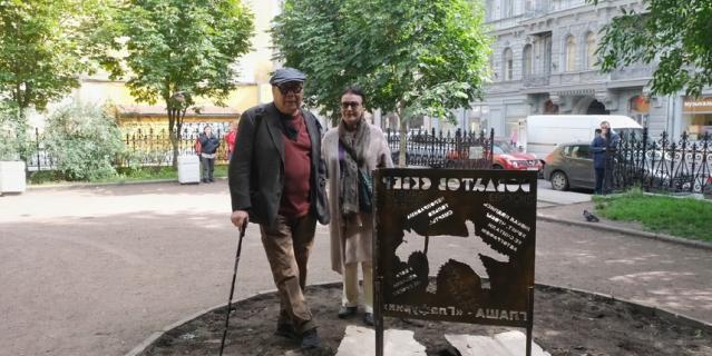 Автор проекта – архитектор Вячеслав Бухаев уже установил композицию в сквере Довлатова на Загородном проспекте.