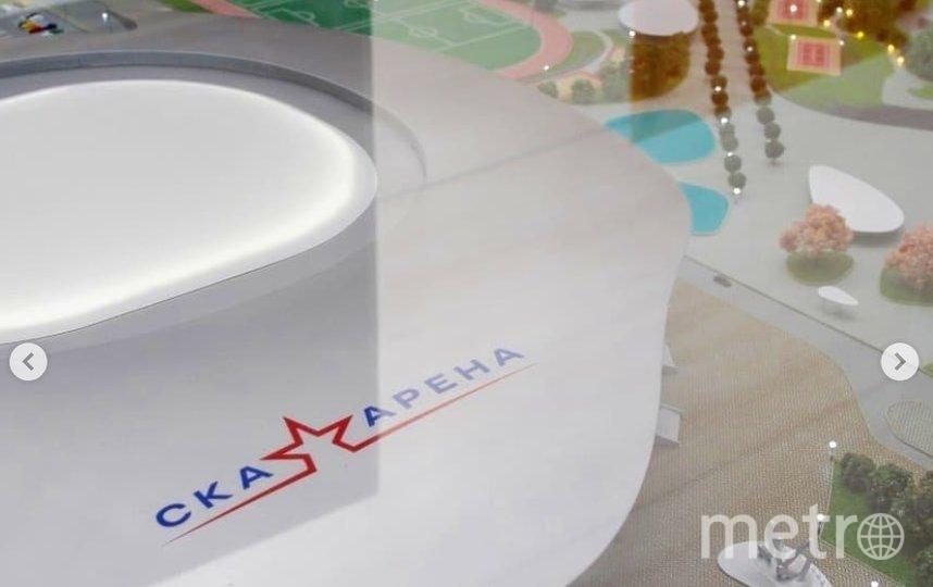 Компания «СКА Арена» представила проект ледового дворца СКА, который строится на месте снесенного СКК. Фото instagram.com/ska.arena.
