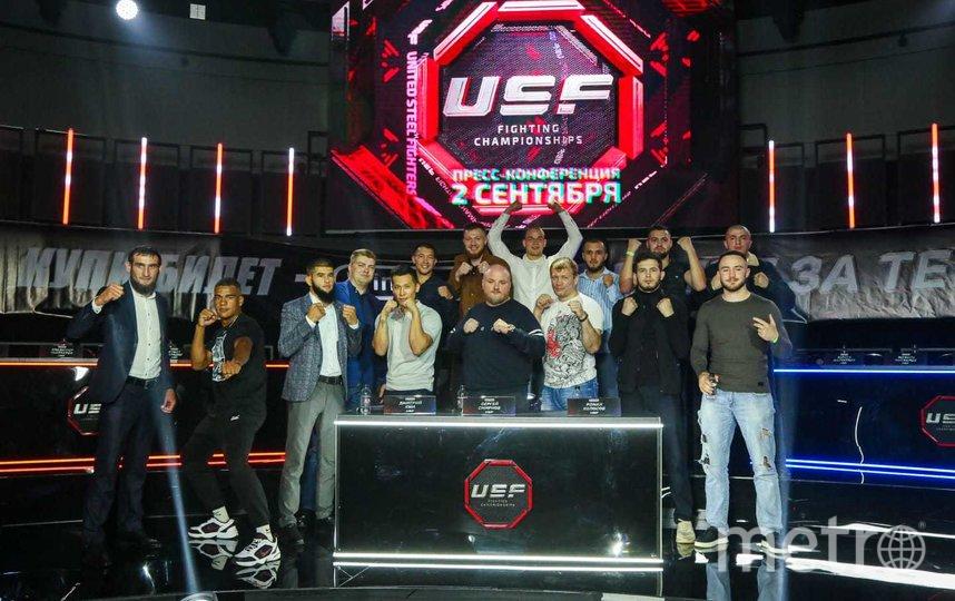 В Москве состоялась презентация первого мирового чемпионата United Steel Fighters (USF) по кулачным боям. Фото Юрий Ядров