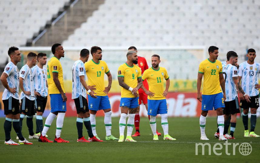 Отборочный матч ЧМ-2022 между сборными Бразилии и Аргентины был остановлен на 7 минуте. Фото Getty
