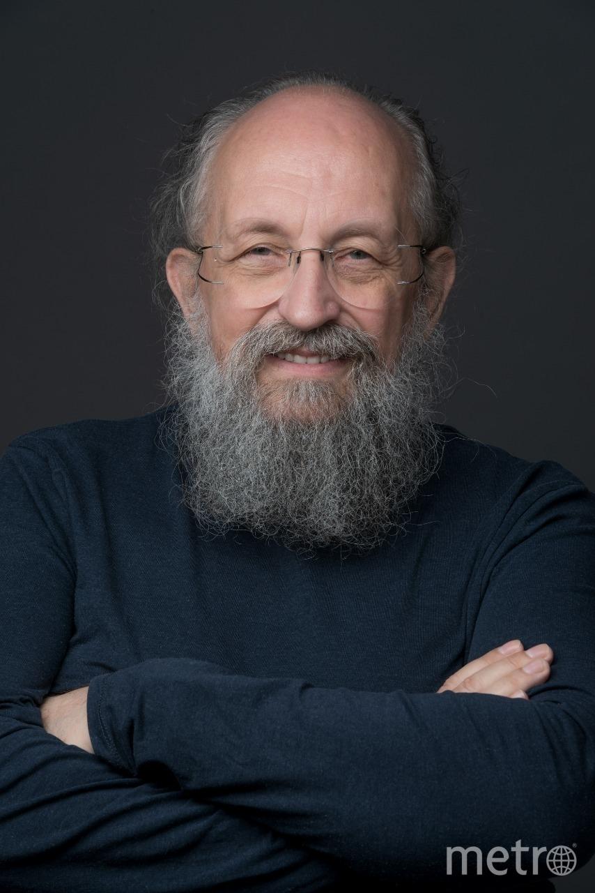 Анатолий Вассерман. Фото из личного архива А. Вассермана