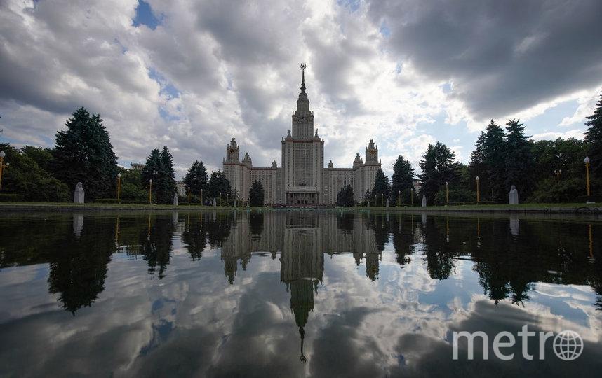 МГУ. Фото Getty