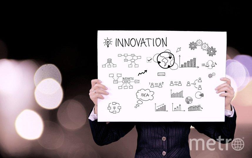 """Напомним, онлайн-платформа """"Карта инновационных решений"""" работает с сентября 2020 года. Фото pixabay.com"""