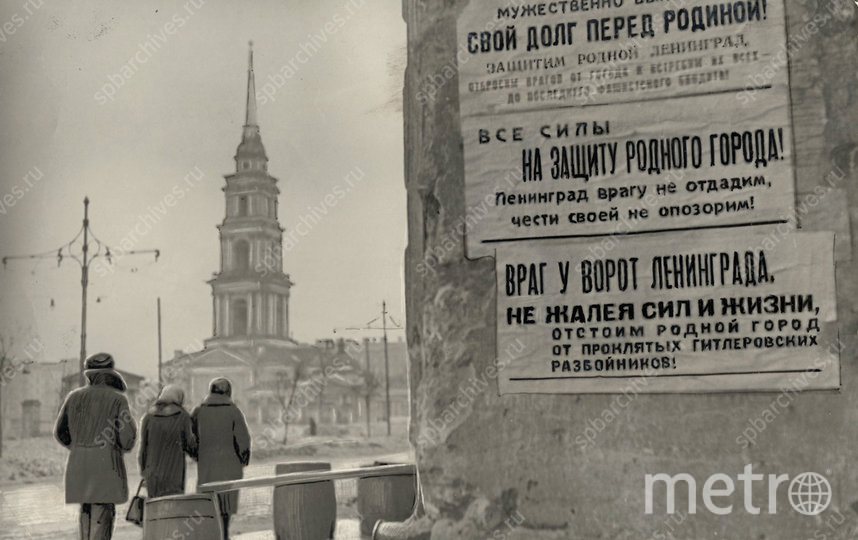 Виртуальный выставочный проект называется «Они защищали тебя, Ленинград». Фото spbarchives.ru.