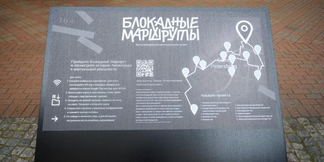 """Инсталляция """"Хлеб"""" во дворе Государственной Академической Капеллы."""