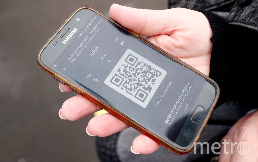 """Водители смогут предъявлять свидетельство о регистрации ТС в приложении """"Госуслуги.Авто"""". Фото Getty"""