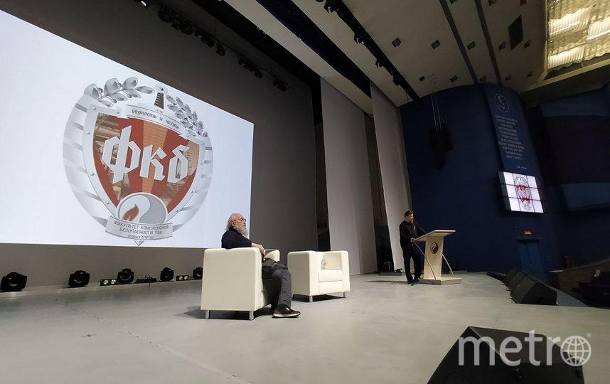 Анатолий Вассерман на презентации. Фото Алена Куренова