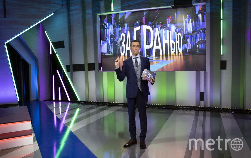 Сергей Соседов в шоке: в эфир НТВ выходит остросоциальное ток-шоу «За гранью».