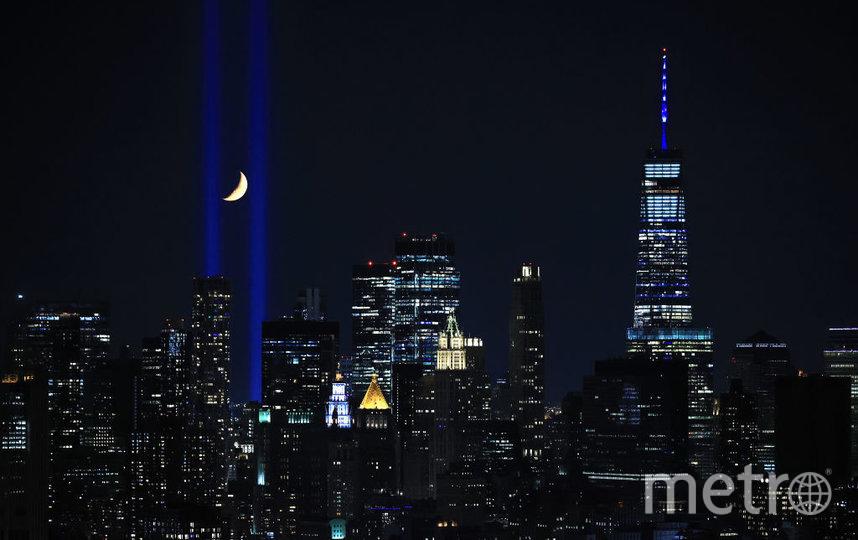 11 сентября 2021 две колонны света поднялись над Манхэттеном в знак памяти о жертвах терактов. Фото Getty