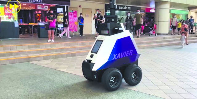 Сингапурский робот.