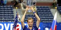 Сборная РФ по футболу поздравила Медведева с победой на US Open