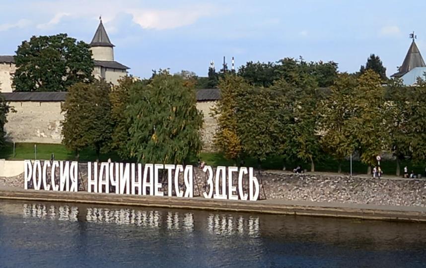 """Эту инсталляцию открыли в 2016 году, но у неё уже богатая история. Фото Евгения Назарова, """"Metro"""""""