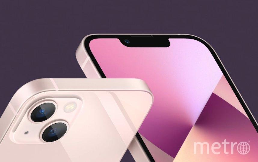 iPhone 13. Фото Скриншот презентации.