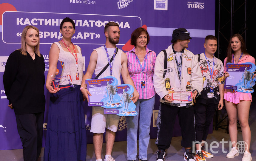 НАШЕ Радио и победители кастинга. Фото Предоставлено организаторами