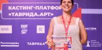 НАШЕ Радио провело офлайн-отбор участников в рамках самой большой в России кастинг-платформы «Таврида.АРТ» в Крыму