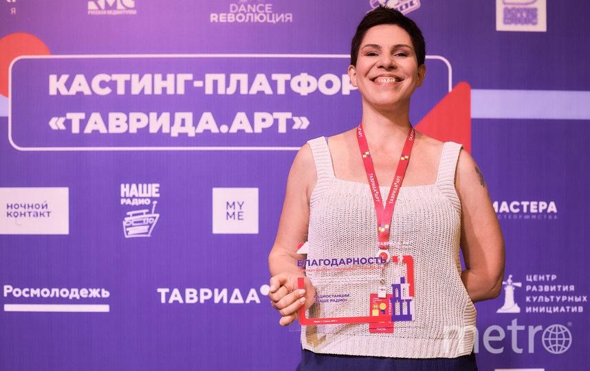 Анастасия Рогожникова. Фото Предоставлено организаторами