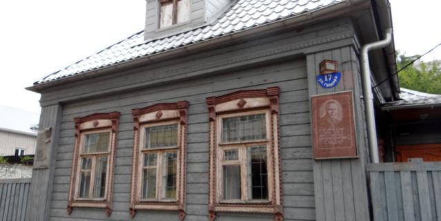 В этом доме обрёл личное счастье детский автор Аркадий Гайдар.