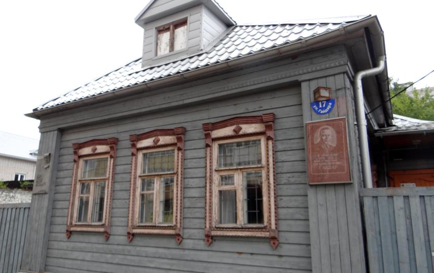 """В этом доме обрёл личное счастье детский автор Аркадий Гайдар. Фото Мария Позина, """"Metro"""""""