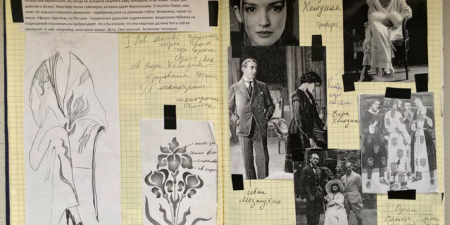 Одежду и ткани для сериала приобретали в Италии, Франции, Монголии и винтажных московских магазинах. Внимание к деталям было максимальное.
