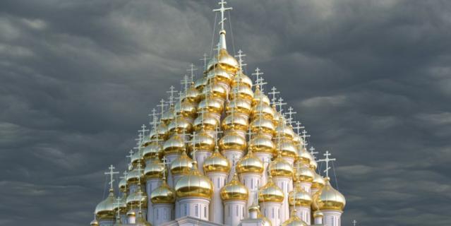 Проект 320-купольного храма.
