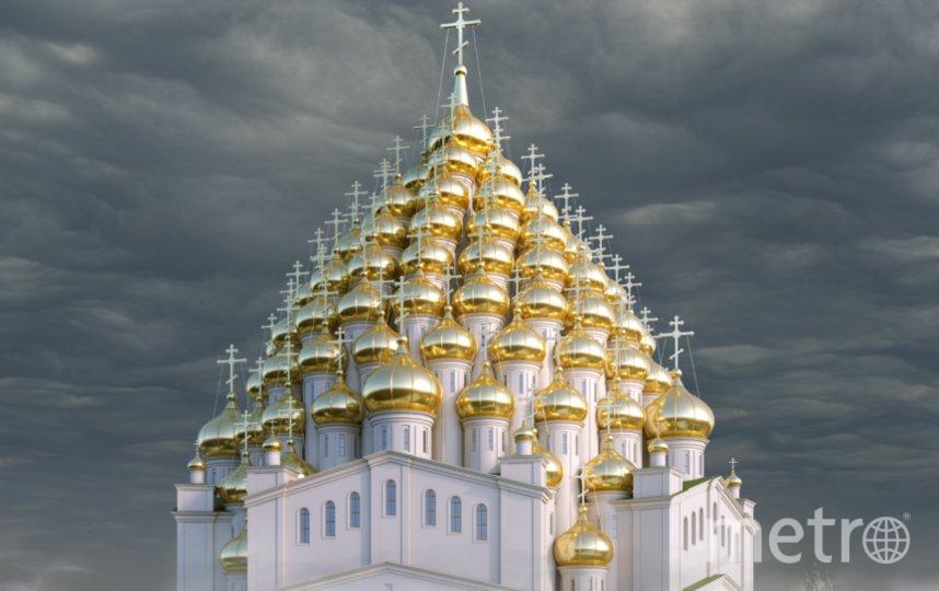 Проект 320-купольного храма. Фото предоставлено архитектурной мастерской PapaUrban