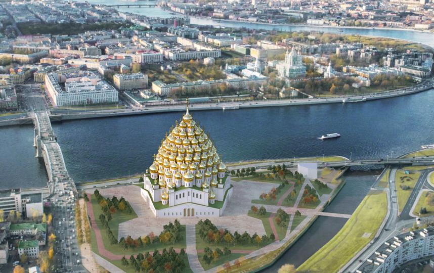 320-купольного храма в Петербурге не будет: авторы проекта рассказали о  своих целях. Новости - С.Петербург. Metro