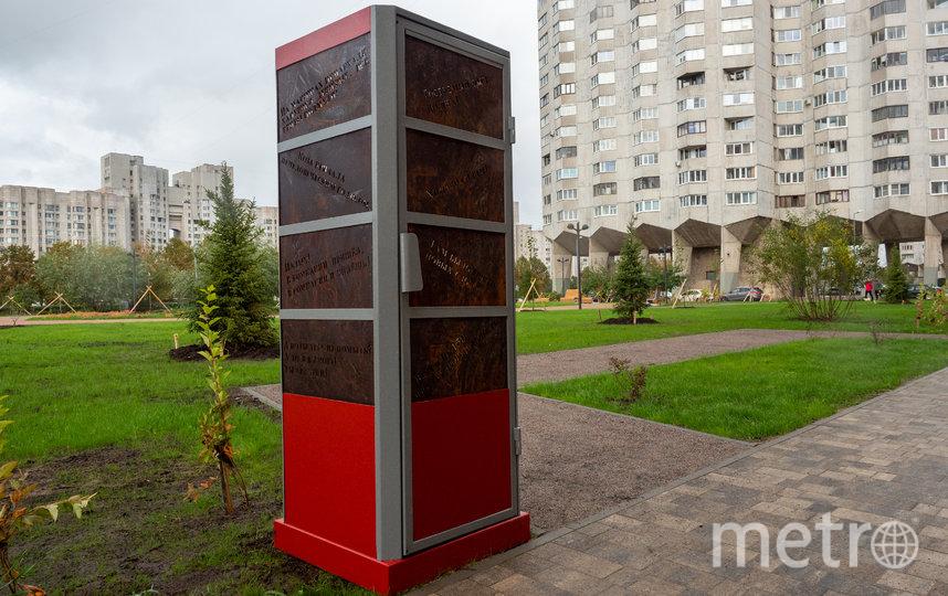 """Сквер """"Осенний марафон"""". Фото Святослав Акимов, """"Metro"""""""