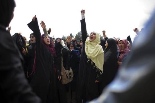Афганские женщины запустили флешмоб. Фото Getty