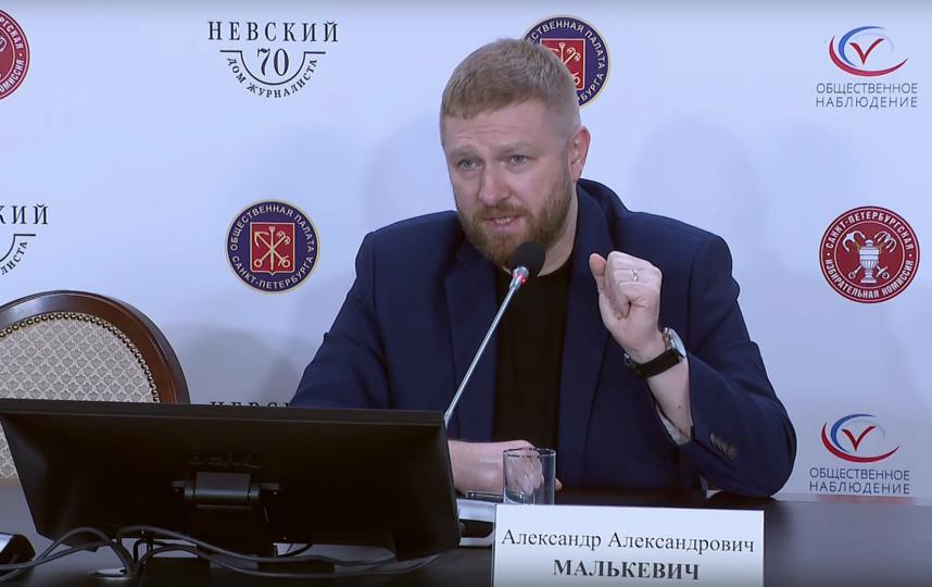 Александр Малькевич. Фото Скриншот трансляции: https://vk.com/mediacenter2021