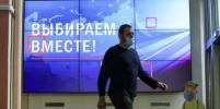 В Москве за двое суток 1,7 млн избирателей проголосовали онлайн