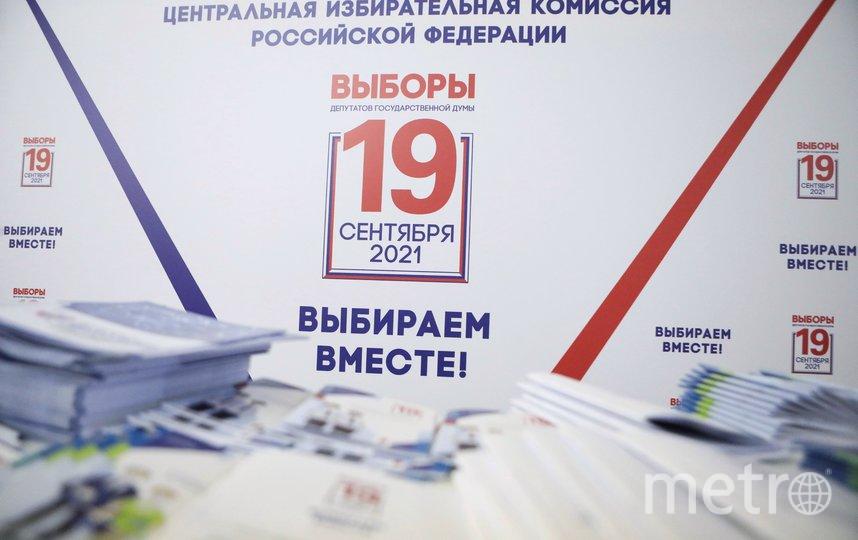 """Выборы в Госдуму проходят с 17 по 19 сентября 2021 года. Фото АГН """"Москва""""/Софья Сандурская"""