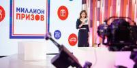 В Москве провели второй розыгрыш квартир и автомобилей среди участников ДЭГ