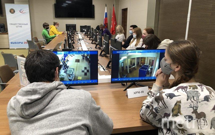 За ситуациями на избирательных участках в оперативном режиме следит Центр общественного наблюдения. Фото https://vk.com/election_spb_2021