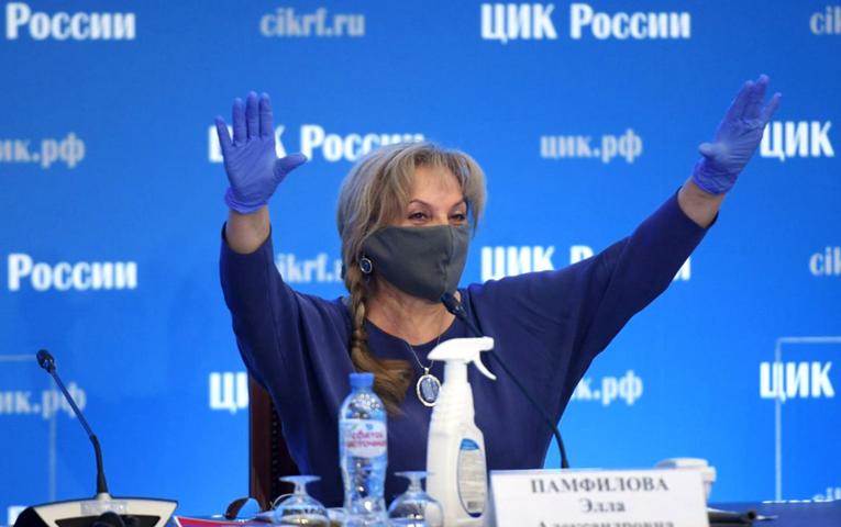 Элла Памфилова, архивное фото. Фото ЦИК России