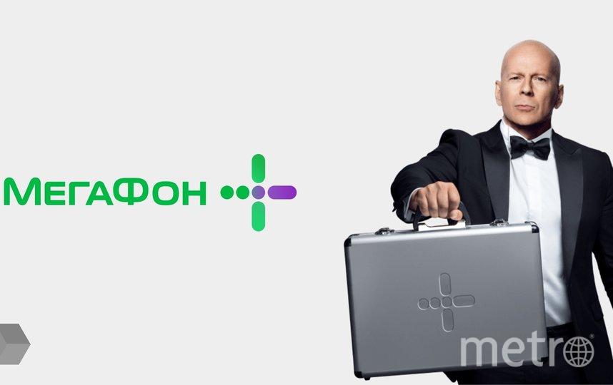 МегаФон.