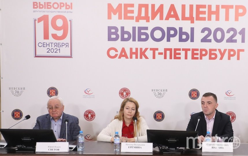 л медиатехнолог, специалист по политическому PR Сергей Наумов (справа). Фото vk.com/mediacenter2021.